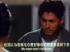 علامات: آسيوى, خبيرات, صينيات, أفلام قديمة.