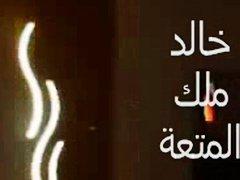 Ознаке: arapski.