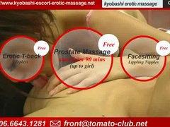 Tags: amatør, japansk, massasje, erotisk.