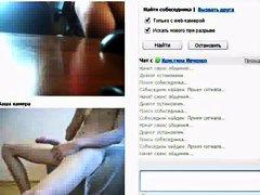 टैग: वेब कैमरा, लंड, लड़की, किशोरी.