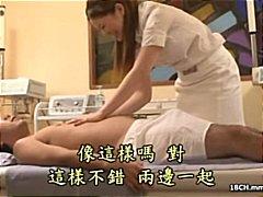 Etiquetes: massatge.