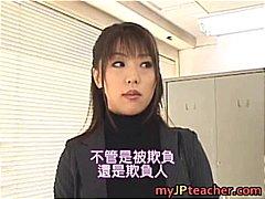 टैग: जापानी, एशियन, बालों वाली, अंतर्जातीय.