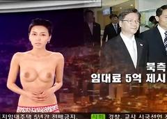 टैग: वयस्क, खुलेआम चुदाई, कोरियन, एशियन.