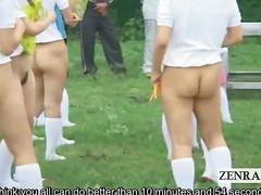 Tags: lærersex, nøgenhed, gruppesex, udendørs.