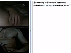 Tag: masturbação, webcam, exibicionismo.